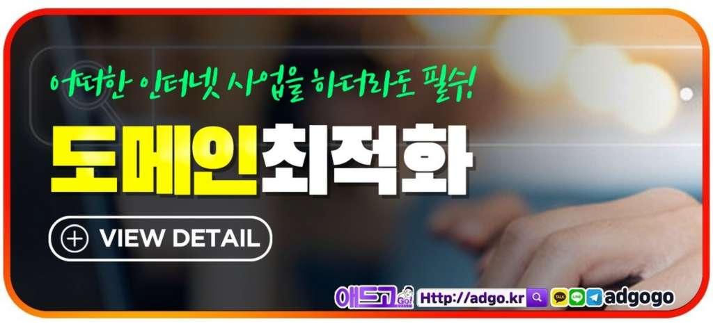 장안구홍보전문가홈페이지제작