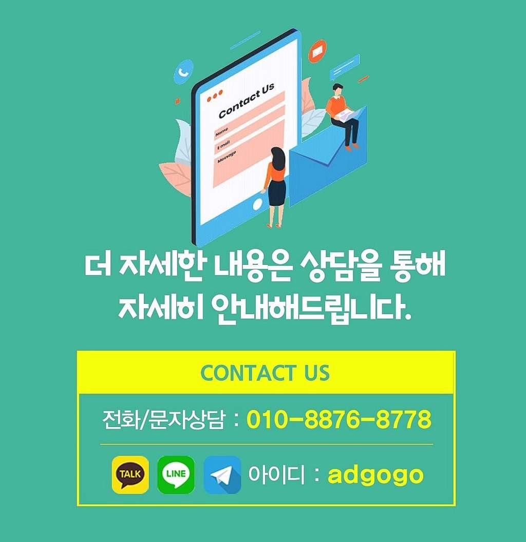장안구홍보전문가언택트마케팅